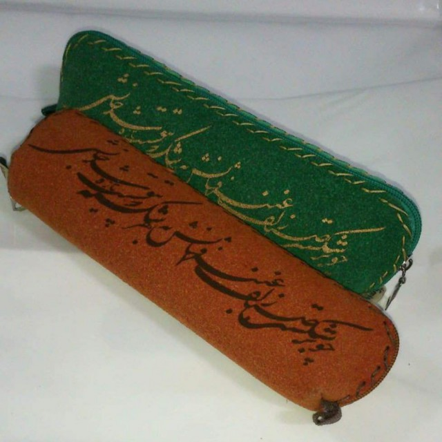 خرید   کیف   زنانه,فروش   کیف   شیک,خرید   کیف   سبز و اُکر    ایرانی,آگهی   کیف   30,خرید اینترنتی   کیف   جدید   با قیمت مناسب