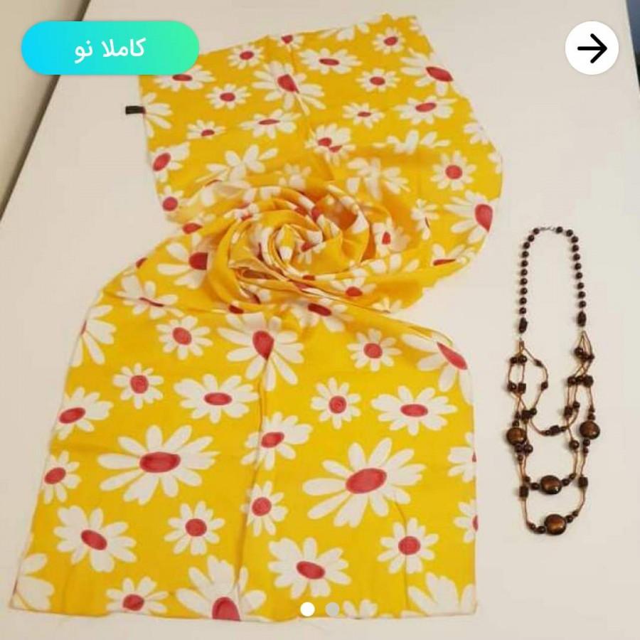 خرید | روسری / شال / چادر | زنانه,فروش | روسری / شال / چادر | شیک,خرید | روسری / شال / چادر | زرد | . ,آگهی | روسری / شال / چادر | .,خرید اینترنتی | روسری / شال / چادر | جدید | با قیمت مناسب