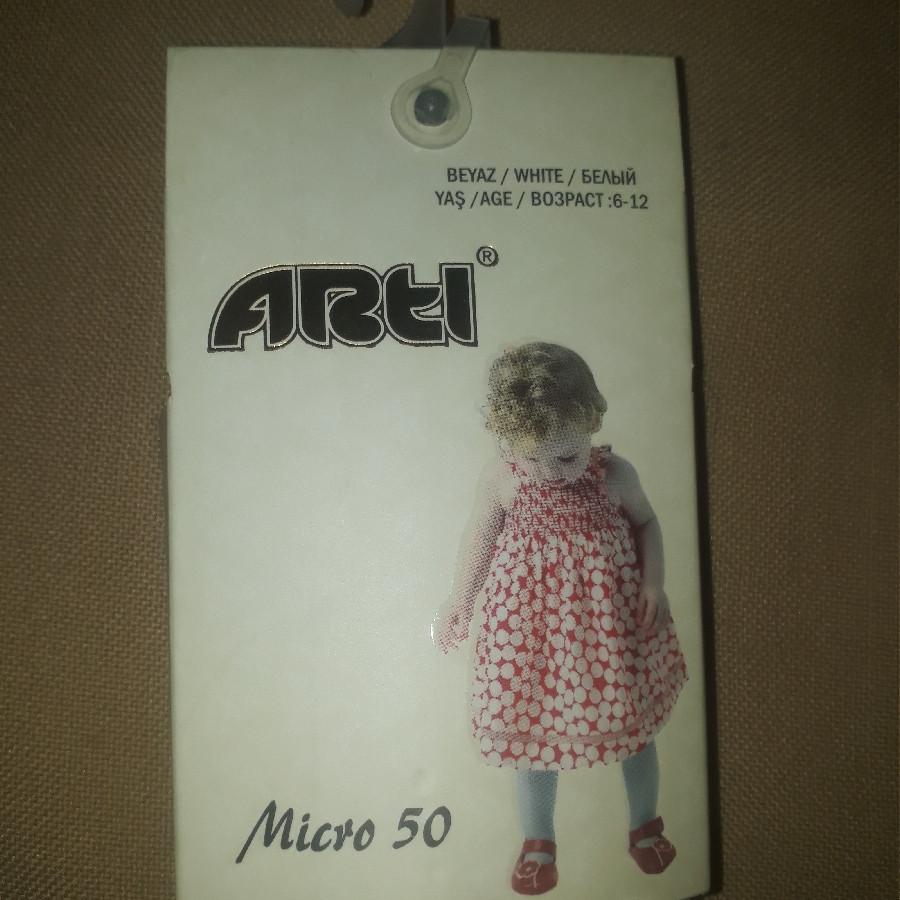 خرید | لباس کودک | زنانه,فروش | لباس کودک | شیک,خرید | لباس کودک | سفید | آرتی,آگهی | لباس کودک | 6/12ماه,خرید اینترنتی | لباس کودک | جدید | با قیمت مناسب