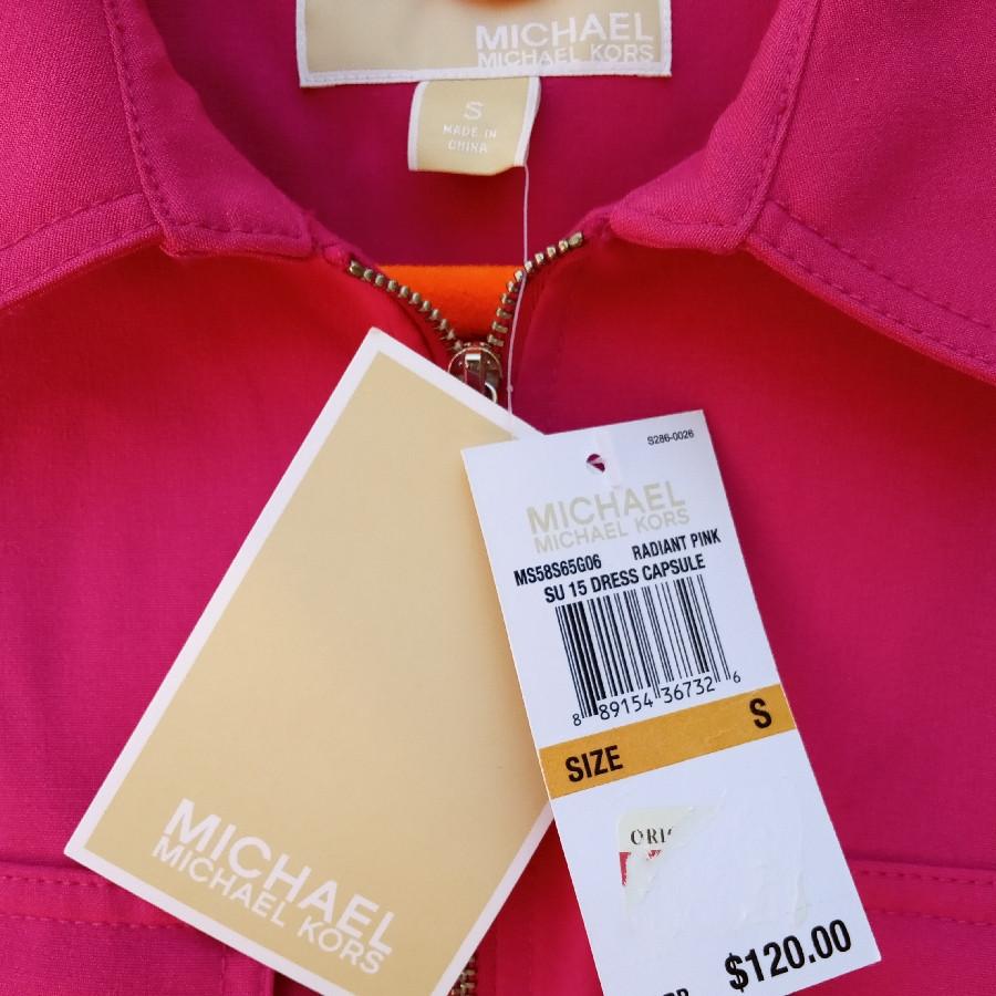خرید | لباس مجلسی | زنانه,فروش | لباس مجلسی | شیک,خرید | لباس مجلسی | صورتی مرجانی | Michael Kors,آگهی | لباس مجلسی | 34,36,38,خرید اینترنتی | لباس مجلسی | جدید | با قیمت مناسب