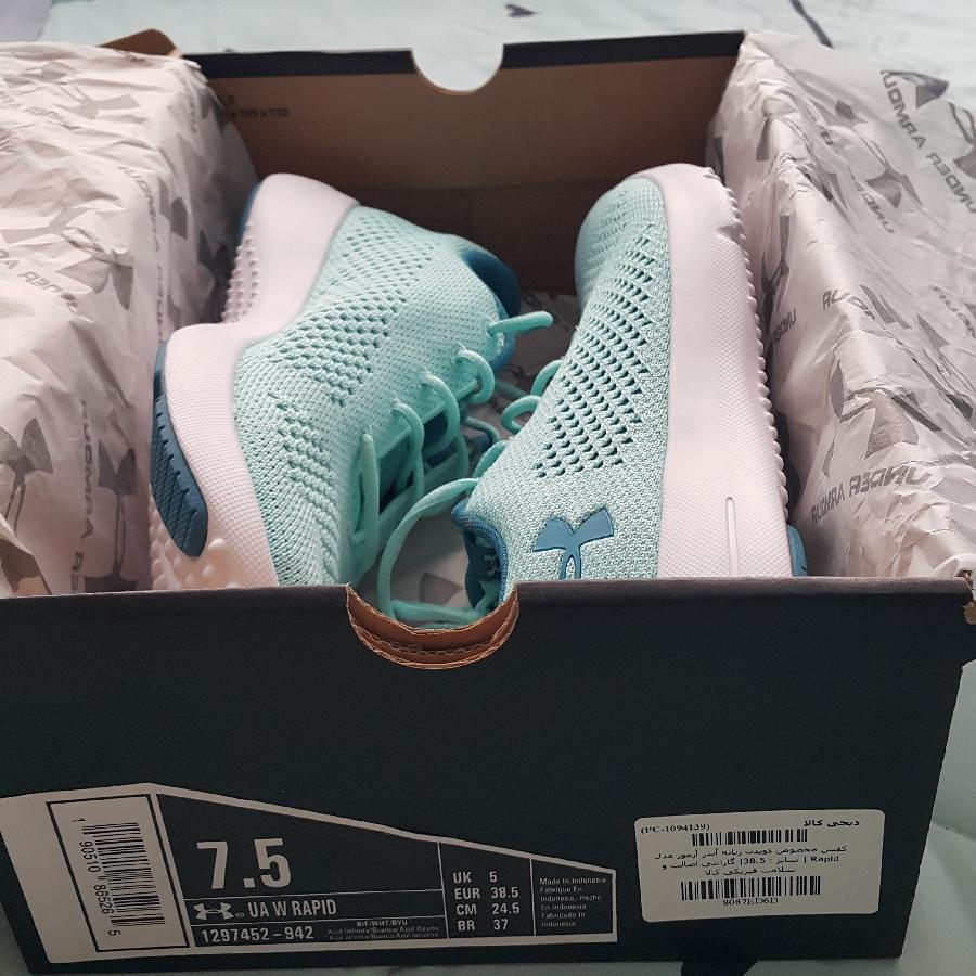 خرید   کفش   زنانه,فروش   کفش   شیک,خرید   کفش   آبی تیفانی   Under Armor,آگهی   کفش   38.5,خرید اینترنتی   کفش   جدید   با قیمت مناسب