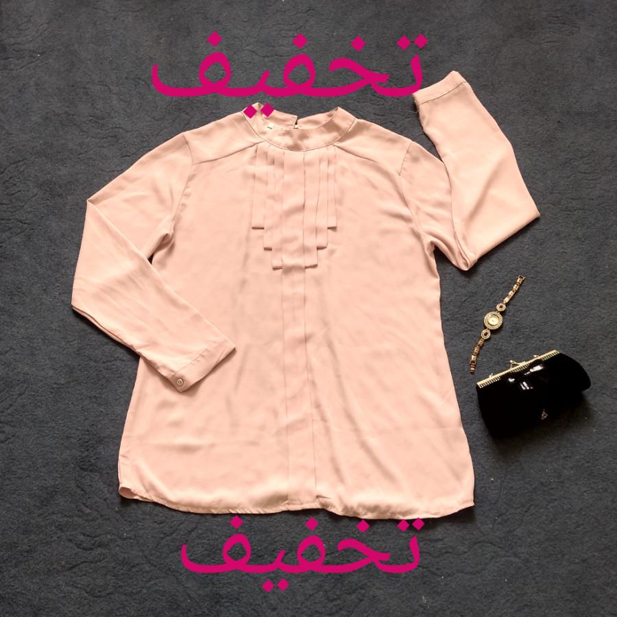 خرید | تاپ / شومیز / پیراهن | زنانه,فروش | تاپ / شومیز / پیراهن | شیک,خرید | تاپ / شومیز / پیراهن | صورتی چرک | .,آگهی | تاپ / شومیز / پیراهن | تا ۴۴,خرید اینترنتی | تاپ / شومیز / پیراهن | درحدنو | با قیمت مناسب