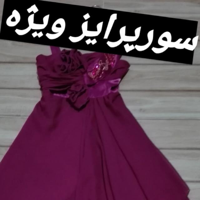 خرید | لباس مجلسی | زنانه,فروش | لباس مجلسی | شیک,خرید | لباس مجلسی | بنفش خوشرنگ | مزون دوز,آگهی | لباس مجلسی | 36,خرید اینترنتی | لباس مجلسی | جدید | با قیمت مناسب